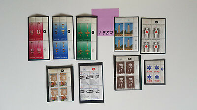 Israel 1980 *9* Plate Blocks OF 4 MNH