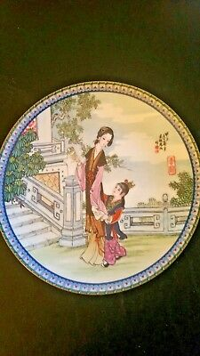 Imperial Jingdezhen Porcelain Plate Beauties of the Red Mansion #8 Li-Wan 1988
