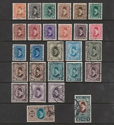 Egypt 1927 Selection Of King Fuad Definitive Stamps Including Varieties To £1