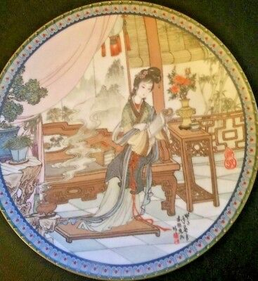 Imperial Jingdezhen Porcelain Plate # 6 Beauties of the Red Mansion Ying- Chun
