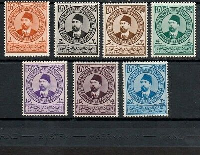 Egypt 1934 Set Of Mint Postal Union / Ismail Pasha Stamps Mint To 20 Milliemes