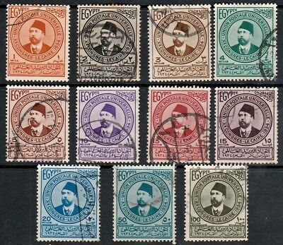 Egypt 1934 Set Of Postal Union / Ismail Pasha Stamps To 100 Milliemes