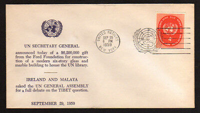 TIBET - FULL DEBATE OF GENERAL ASSEMBLY REQUESTED by IRELAND / MALAYA 9/29/1959