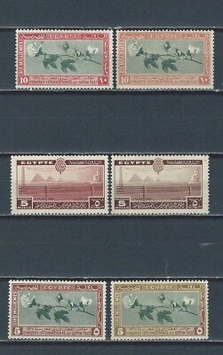 Middle East Egypt 3 early mint stamps with shades