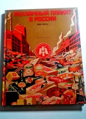 SOVIET RUSSIAN ADVERTISING POSTERS 1900-1920th russian book SUPER GIFT ALBUM