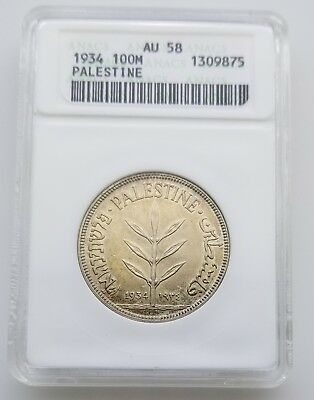 PALESTINE 100 Mils 1934. Silver coin .Low mintage of 200  K only. Graded AU 58.
