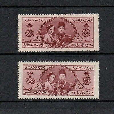 Egypt 1938 Pair Of King Farouk'S Royal Wedding Stamps (Shade Varieties)