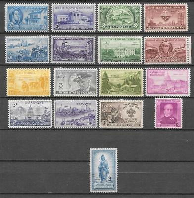 T&G Stamps - 1950/51 Complete Year Sets All Mnh 17 Stamps