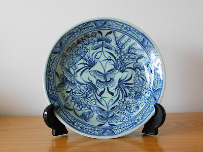 c.18th - Antique Chinese Kangxi Celadon Blue & White Porcelain Small Plate