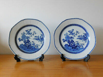 c.18th - Antique Chinese Yongzheng Qianlong Blue & White Porcelain Plates Pair