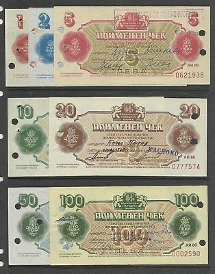 Bulgaria 1986 Foreign Exchange Complete Set of 7 p-FX36-42