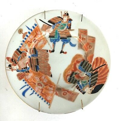 Vintage Chinese Decorative Plate Collectible Art Wall Decor
