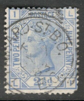 Queen Victoria - SG 157 - 2 1/2d Blue - Used ( ₤30.00 ) Plate 22 - Letters L I