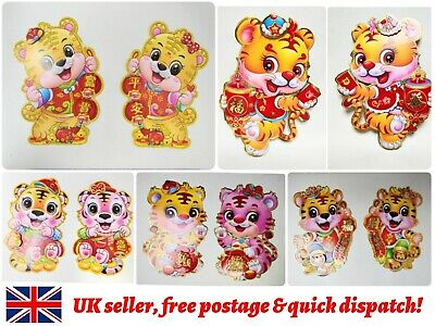 Chinese Shops Year of Rat Oriental Wall Door Decoration Lucky Wishes Symbols