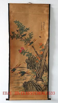 Old Scroll Chinese Painting/ Flower and Bird Painting ZH1007