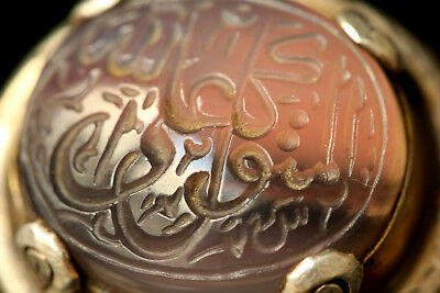 Seljuk Silver Ring, Arabic Carved Calligraphic Antique Amethyst Gold Overlead