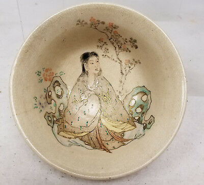 Antique Japanese Satsuma Kutani Style Earthenware Bowl Lady Painted Enamel Gilt