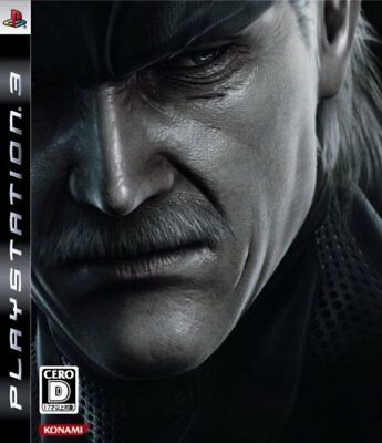 Used Metal Gear Solid 4: Guns of the Patriots Limited Edition PS3