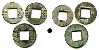 Lot of 3 nice authentic Han dynasty Wu Zhu cash coins, China, 118 BC-200 AD