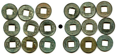 Lot of 9 authentic ancient Han dynasty Wu Zhu cash coins, China, 118 BC-200 AD