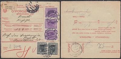 Yugoslavia 1928 - Delivery Note from Zagreb................(5G-27075) B8059
