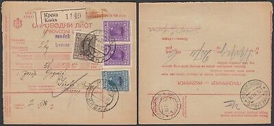 Yugoslavia 1926 - Delivery Note from Kreka..............(5G-27075) B8063