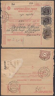 Yugoslavia 1926 - Delivery Note to Teslic..............(5G-27075) B8066