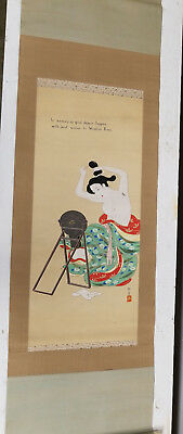 Antique Korean Japanese Style Signed Scroll Painting Western Inscription