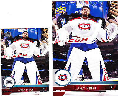 2017-18 Upper Deck Series 2 Veterans Jumbo Oversized U Pick ! Finish Your Set !
