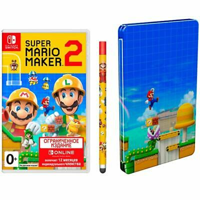 Switch Super Mario Maker 2 Limited Edition Pack (Steelbook + Stylus) New Sealed