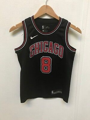 NIKE CHICAGO BULLS NBA Kid's Therma Spotlight Pullover