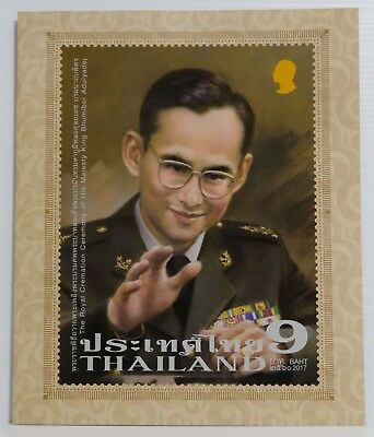 2017 The Royal Cremation Ceremony of King Bhumibol Rama9 Stamp Pack Set Thailand