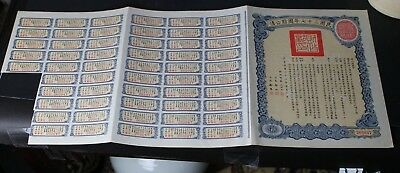 China 1938 National Defence $10 Bond Loan W/coupons