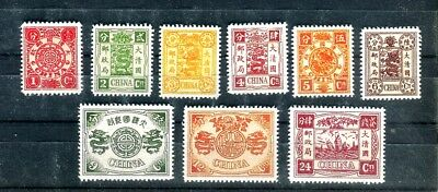 China 1894 Dowager Cixi's Birthday Stamp Complete Set nice reprint