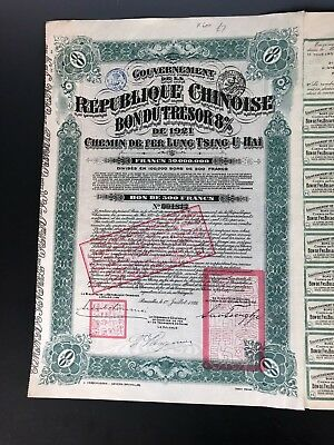 1921 Chinese Government Lung Tsing U Hai  Bond 500 Francs W/Coupons