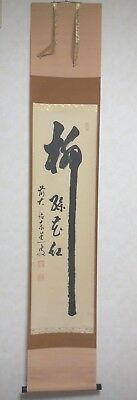 Japanese Zen hanging scroll Kanji  by Taidoh Adachi Calligraphy Tea ceremony