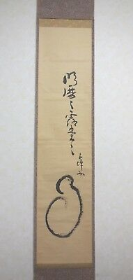 Japanese Zen hanging scroll Kanji  DARUMA by Syunpoh Calligraphy Tea ceremony