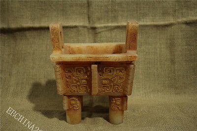 """8"""" Collect China Old White Jade Carved Ancient Temple Worship Incense Burner"""