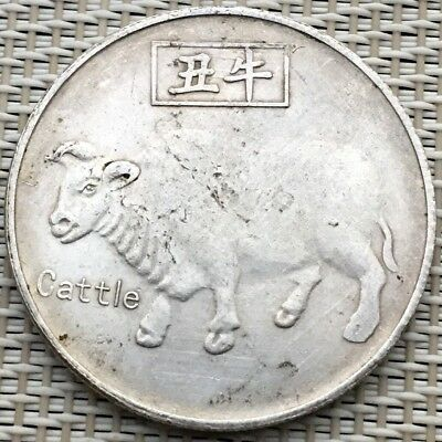 """Old Antique Chinese, Token Signs Coin,Year Of Cattle """"Ox"""" Zodiac,Astrology,China"""