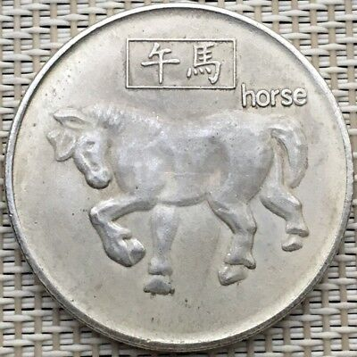 Old Chinese Token Signs Coin, Antique Year Of Horse Zodiac, Astrology, China