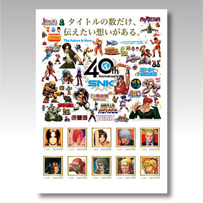 SNK 40th Anniversary Stamps KOF