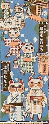 Japanese traditional towel TENUGUI Maneki neko HAPPY CAT Hot spring