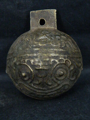 Antique Islamic C.1900 AD Tiger Bell ###B7296###