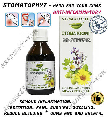 STOMATOFIT - anti-inflammatory agent for oral, 100ml. herbs
