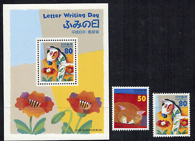 Japan 1996 SC 2532-3 33a Letter Writing Day S/S + Singles Cat - Horse - MNH