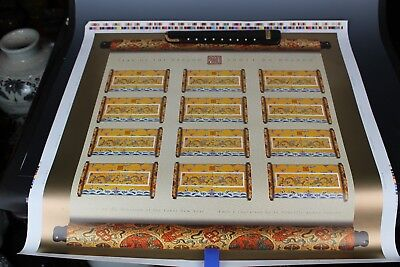 2000 Canada Uncut Press Sheet Chinese/Lunar New Year of the Dragon