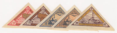 Lithuania - 1932 - SC C47-50,,C53 - H - Imperf