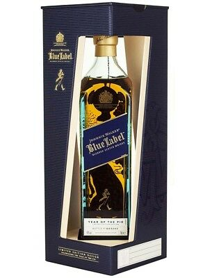 Johnnie Walker Blue Label Year of the Pig Limited Edition Design Release