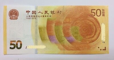 2018 China 50 Yuan UNC Commemorative Banknote - 70th Ann. Issuance of Renminbi