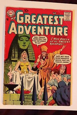DC Comics GREATEST ADVENTURE N19 janv-fevruary 1958 i was queen of.  SILVER AGE
